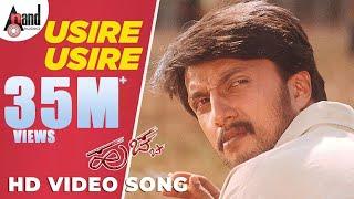 Usire Usire | Rajesh Krishnan | Huchcha | Kannada Video Song | Kiccha Sudeep | Rajesh Ramanath
