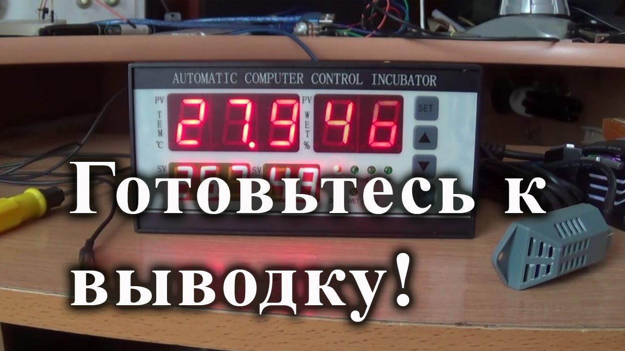 Компания теломера осуществляет поставки медицинского оборудования в краснодаре, ростове-на-дону, ставрополе, анапе и геленджике. Покупайте по лучшем ценам на юге россии.
