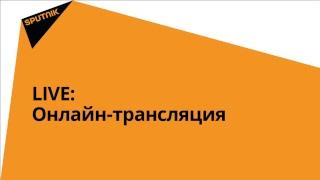 LIVE: Патриарх Московский и всея Руси Кирилл прибывает в Минск