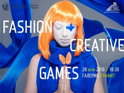 Модно ревю / FASHION CREATIVE GAMES