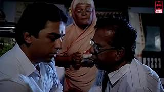 Best Kamal Hassan Comedy Scene | Old Tamil Movie Comedy | Funny Tamil Comedy