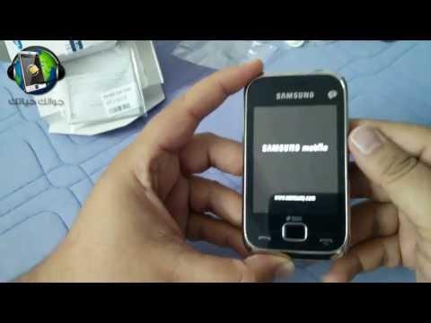 فيديو فتح صندوق لهاتف سامسونج ثنائي الشريحة Samsung REX 60