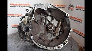 МКПП 20CN13 на Citroen Berlingo 1.4 8V (Ситроен Берлинго) | 🚗 Euromotors Авторазборка иномарок