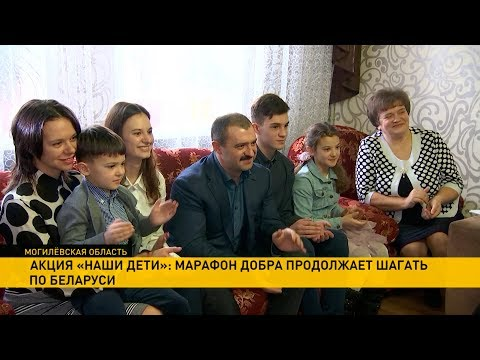 Cыновья Александра Лукашенко приняли участие в благотворительной акции «Наши дети»