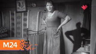 Звезды советского экрана: Люсьена Овчинникова - Москва 24
