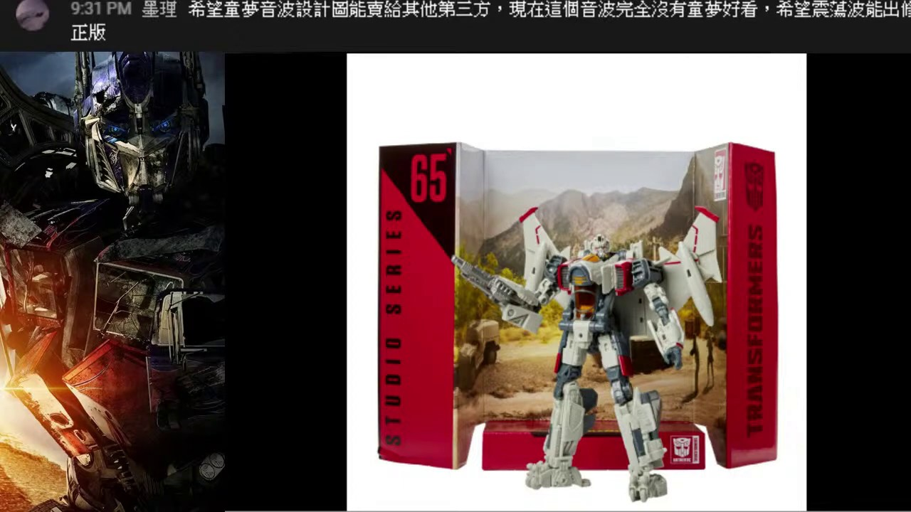 🔴【變形金剛】SS-65閃電/SS-66過載/鐵工廠 獅子丸【寶可夢Unite】新作發表