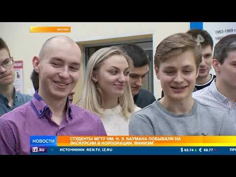 Утренние новости РЕН-ТВ. От 21.02.2020