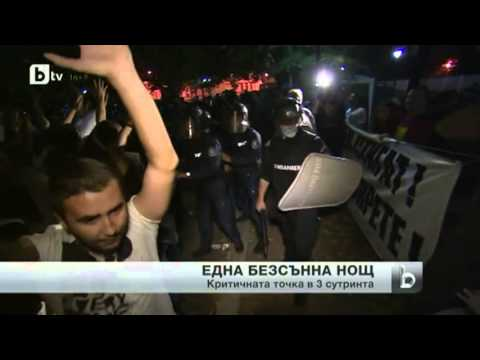 Police Brutality in Sofia - #ДАНСwithMe 23/07/2013