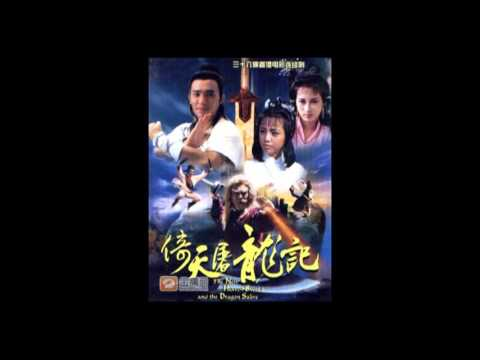 Ost The New Heaven Sword And Dragon Sabre 1986 Youtube