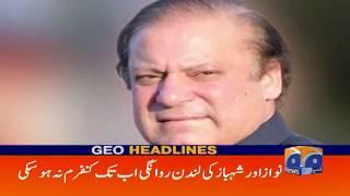 Geo Headlines - 11 PM | 12th November 2019
