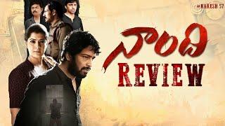 Naandhi Movie Review | Allari Naresh, Varalaxmi Sarathkumar | Vijay | Telugu Movies | Thyview
