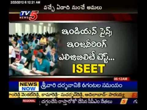 Common Engineering test (ISEET) - TV5