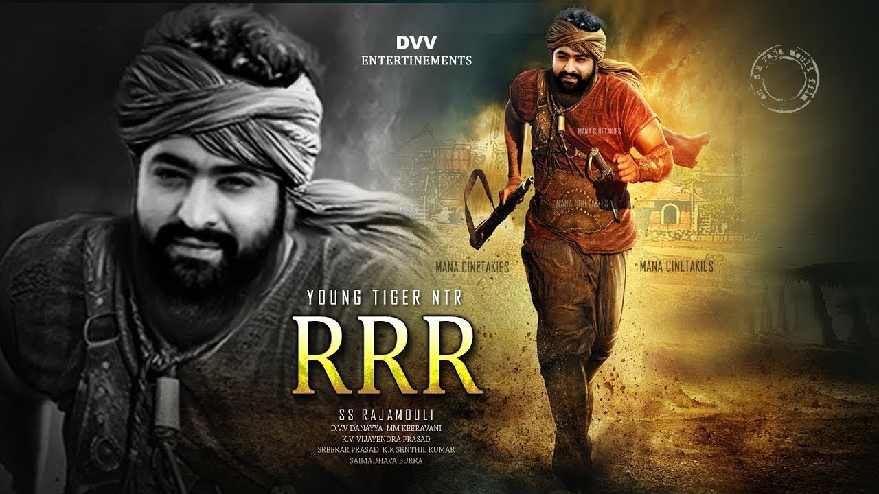 RRR Theatrical Trailer | RRR Movie Trailer | Rajamouli #RRR Trailer | NTR |  RAMCHARAN | YOUR AMIGOS - YouTube