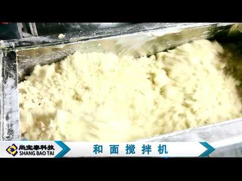 horizontal-type-flour-mixer