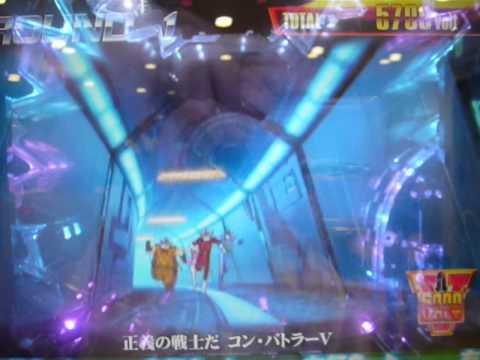 70年代アニメを80年代調パースアニメでリメイク 作画監督「田村英樹」 この動画の無断転載を禁じます.