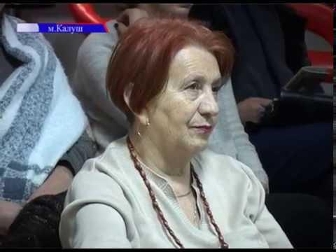 ТРК РАІ: У Калуші презентували перший туристичний довідник «Калуш туристичний»