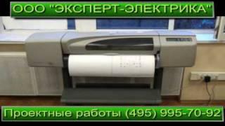 Проектные_работы.mp4(Проектирование электроснабжения проектным отделом компании