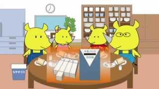 新潟市では、市のごみ処理について低年齢層から関心を持ってもらうため...