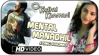 Ok Kanmani Mental Manadhil Video Song  Teaser  A R Rahman  Mani Ratnam  First Look