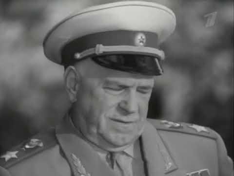 NAZIMFILM ARXIV Marshal Zhukov
