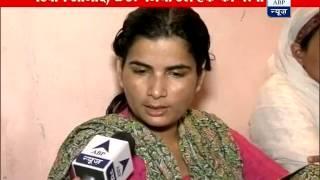 Wife of DSP Zia-Ul-Haq speaks on ABP News