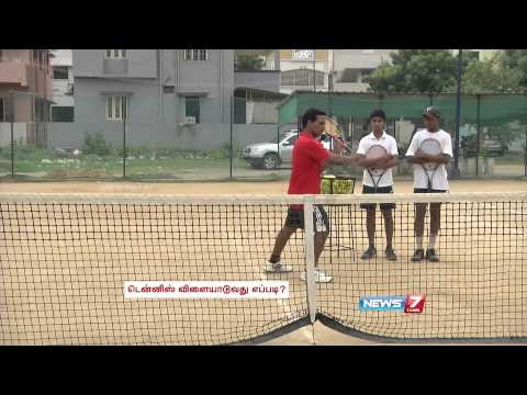 Howzzat Coach How to play tennis: part-2