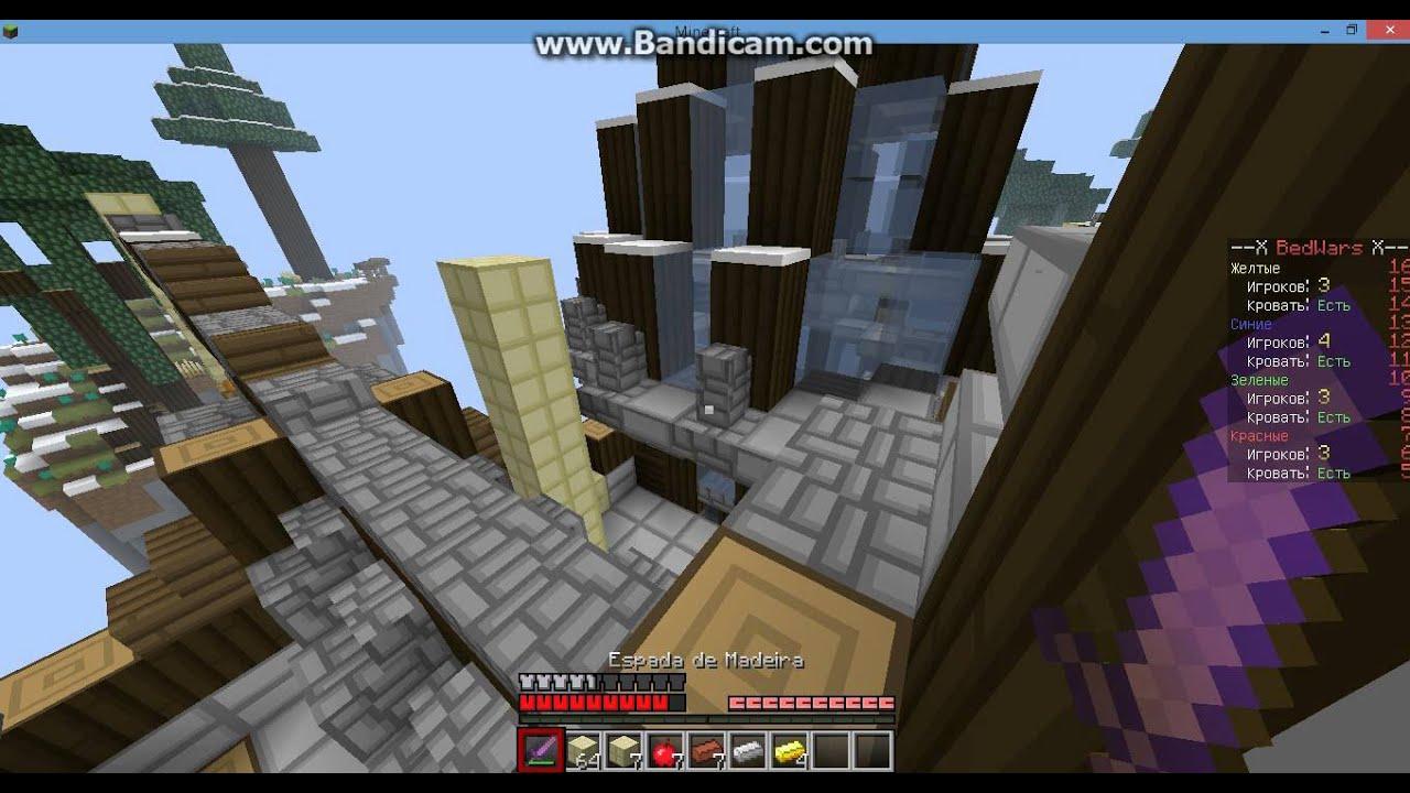 Скачать сервер maxmine