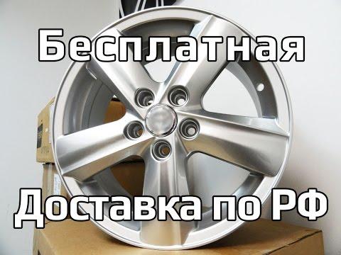Обзор дисков Replay на Toyota