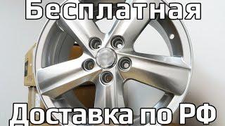 Обзор дисков Replay на Toyota. TY39 R17(Выполненный заказ Литые диски Replay TY39 R17 на Toyota Цена - 6860 руб.