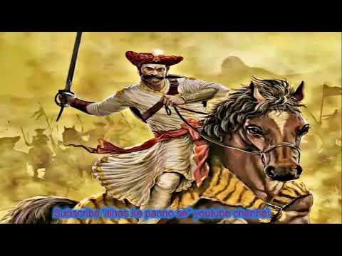 संभाजीराजे के बाद स्वराज्य को कायम रखनेवाले संताजी । Santaji,  kept swarajya safe after sambhajiraje
