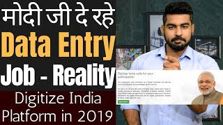 Data Entry Job in 2019 | Earn $400 Possible ? | Websites | Digitize India Platform