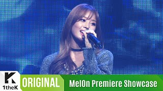 [MelOn Premiere Showcase] Song Ji Eun(송지은) _ Oasis(오아시스)
