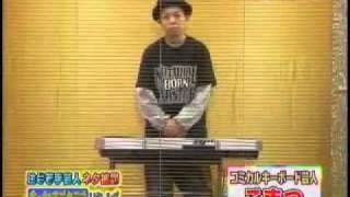 小松さんの動画が見れなくなって残念です.