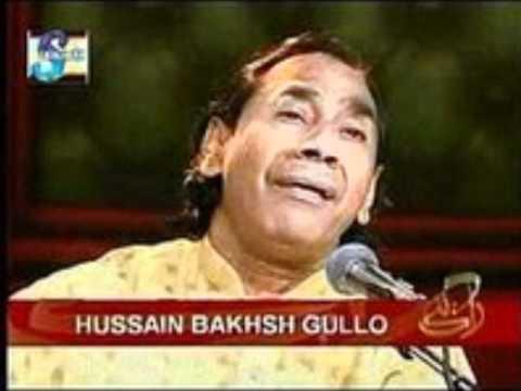changiyan nibhaiyaan HUSSAIN BAKHSH GULLO