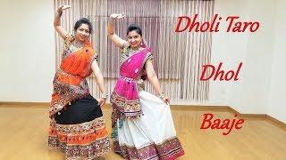 Dholi Taro Dhol Baaje Garba Dance | Navratri Special | Mayukas Choreography