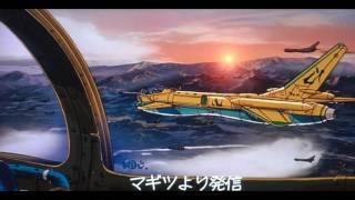RoyalSpaceForce - Invasion Scene HD (Spoiler) thumbnail