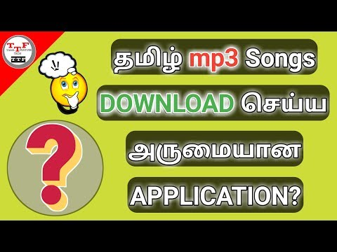 Best Tamil  Songs Download App For Android Mobile In Tamil !