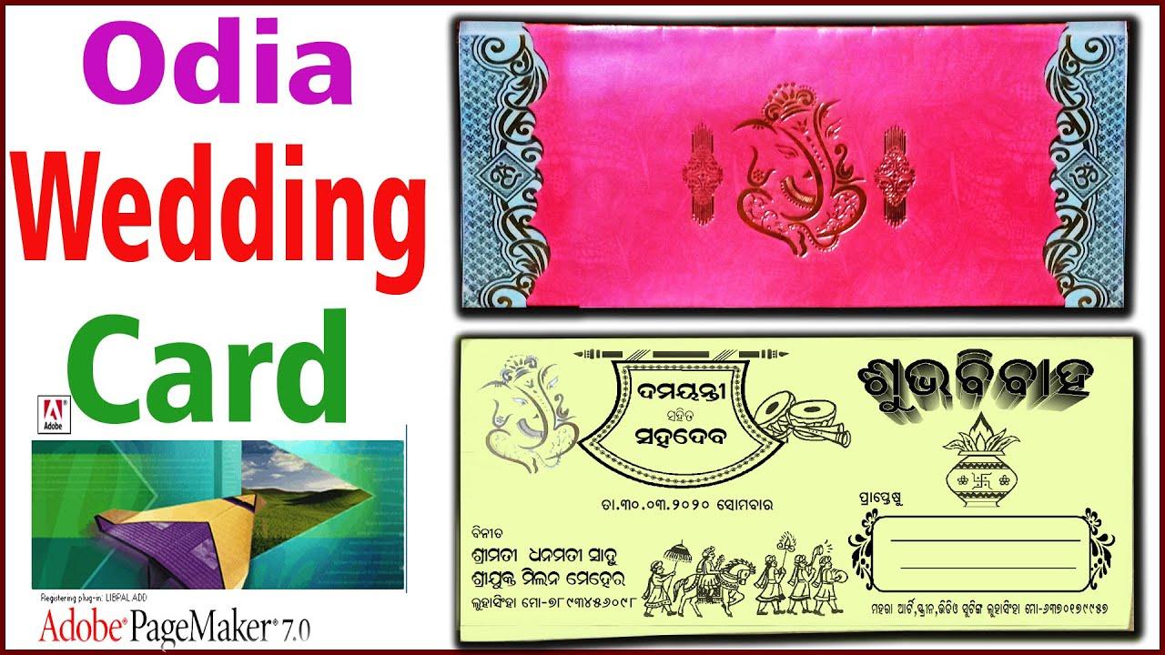 odia wedding card design,hindu marriage card,odia wedding ...