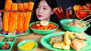 40년 전통 시장 떡볶이 순대 튀김 어묵 먹방 | KOREAN STREET FOOD FEAST FROM TRADITIONAL MARKET * TTEOKBOKKI MUKBANG