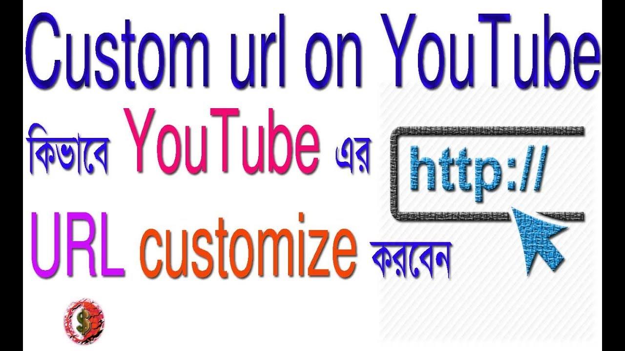 customize youtube url