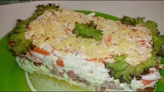Быстрый и Вкусный САЛАТ с чипсами! Входит в ТОП 10 самых быстрых и простых салатов.