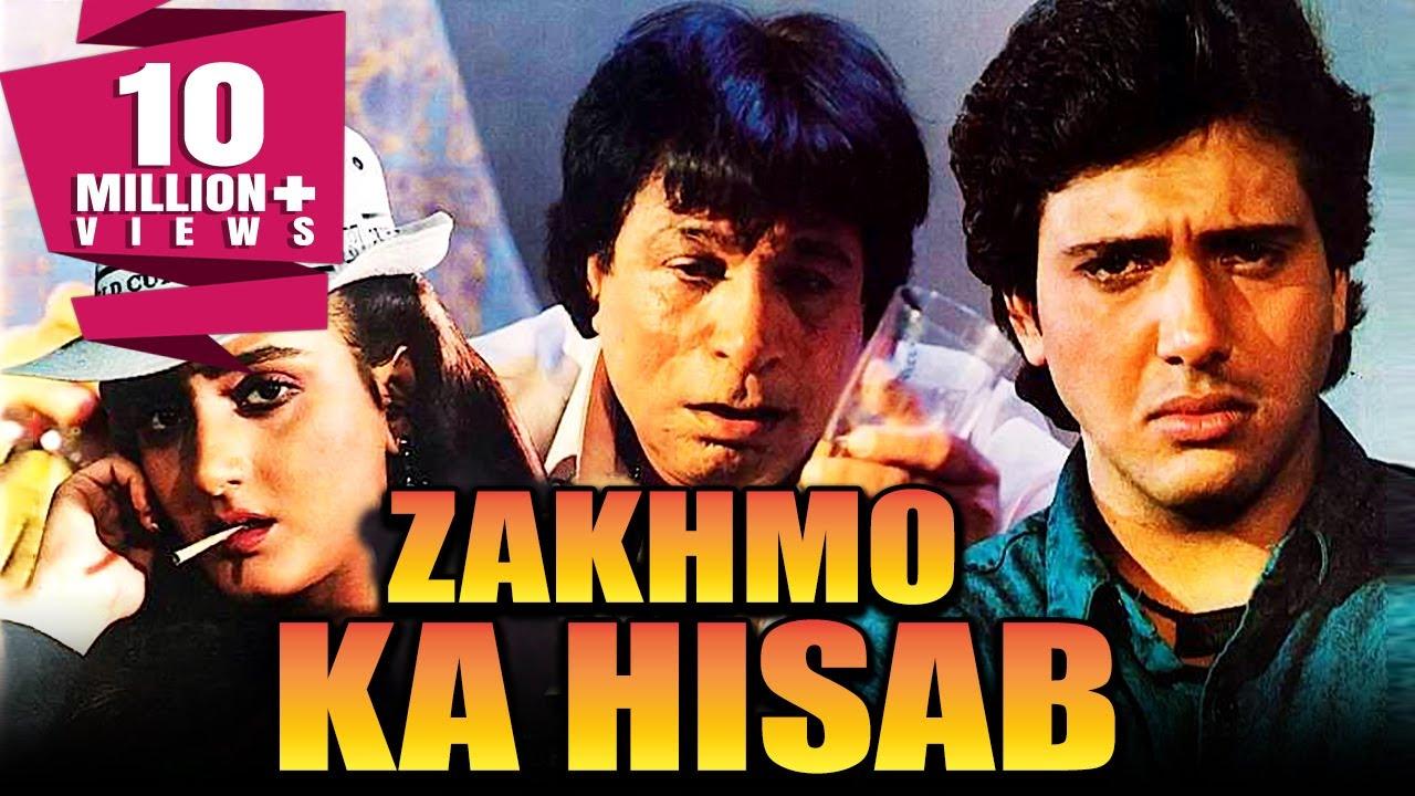 Download Zakhmo Ka Hisaab (1993) Full Hindi Movie | Govinda, Farha Naaz, Kiran Kumar, Kader Khan, Aruna Irani