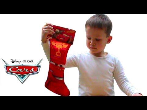 Тачки носок с подарком открываем сюрпризы игрушки Cars chaussette avec un cadeau ouverte jouets