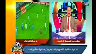 أشرف محمود يكشف شائعة إذاعة مباريات كأس العالم علي التلفزيون المصري