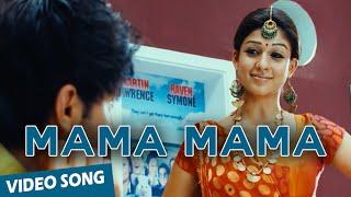 Mama Mama Official Video Song | Boss (a) Baskaran | Arya | Nayantara | Yuvan Shankar Raja