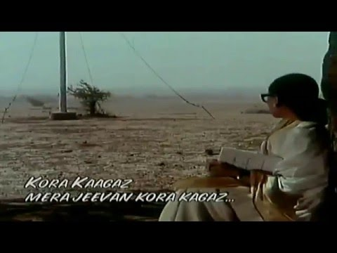 Mera Jeevan Kora Kagaz Full Video Song HD With Lyrics   Kora Kagaz