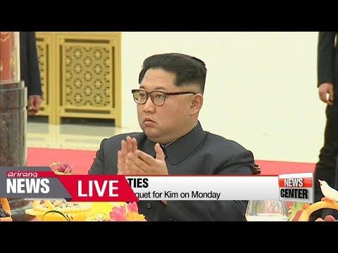 [LIVE/NEWSCENTER] North Korea and China confirm Kim Jong-un's visit to Beijing - 2018.03.28