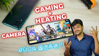 Samsung Galaxy F62 Camera Review & Gaming + Heating Test 💥💥💥