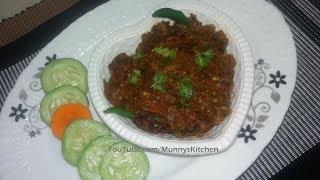 Tomato With Begun Vorta Recipe (টমেটো/বেগুন ভর্তা)❤❤❤How to Make Vaja Begun Bhorta   Munny's Kitchen