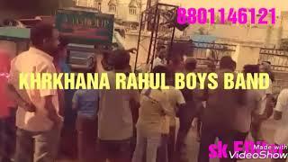 Karkhana cheguvera Rahul boyzzz. 8801146121